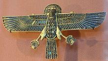 14.12.. 8. Horus